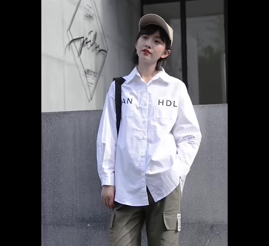 實拍法式工裝褲女束腳顯瘦搭白色字母印花襯衫上衣套裝