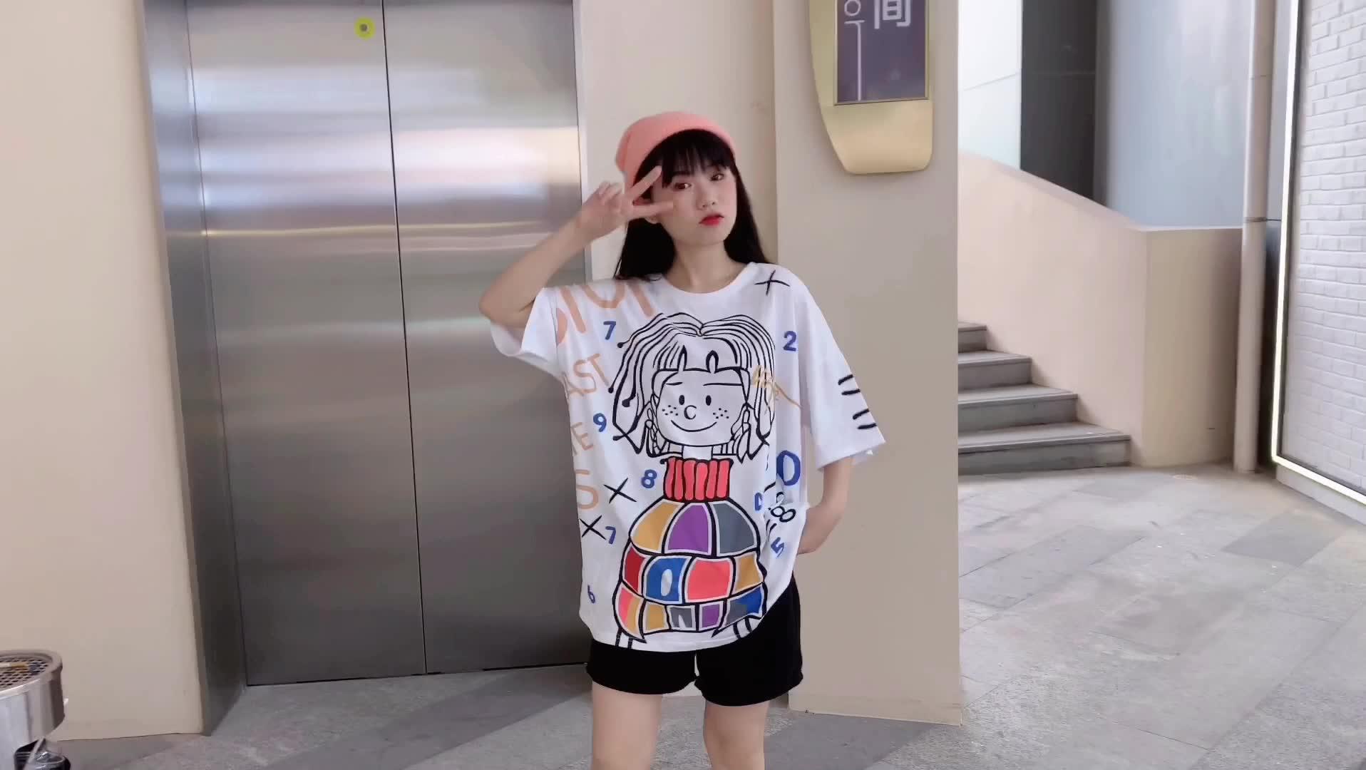 純棉2020夏裝0047#實拍ins潮網紅慵懶風打底衫寬松超火短袖女T恤