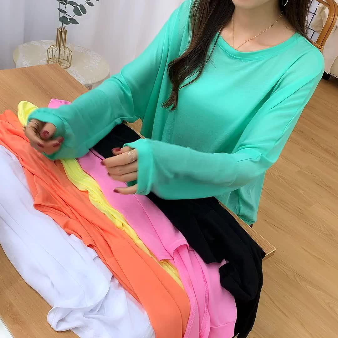 实拍-下摆打结长袖防晒衫仙女夏2020新款T恤外套宽松超薄透气上衣