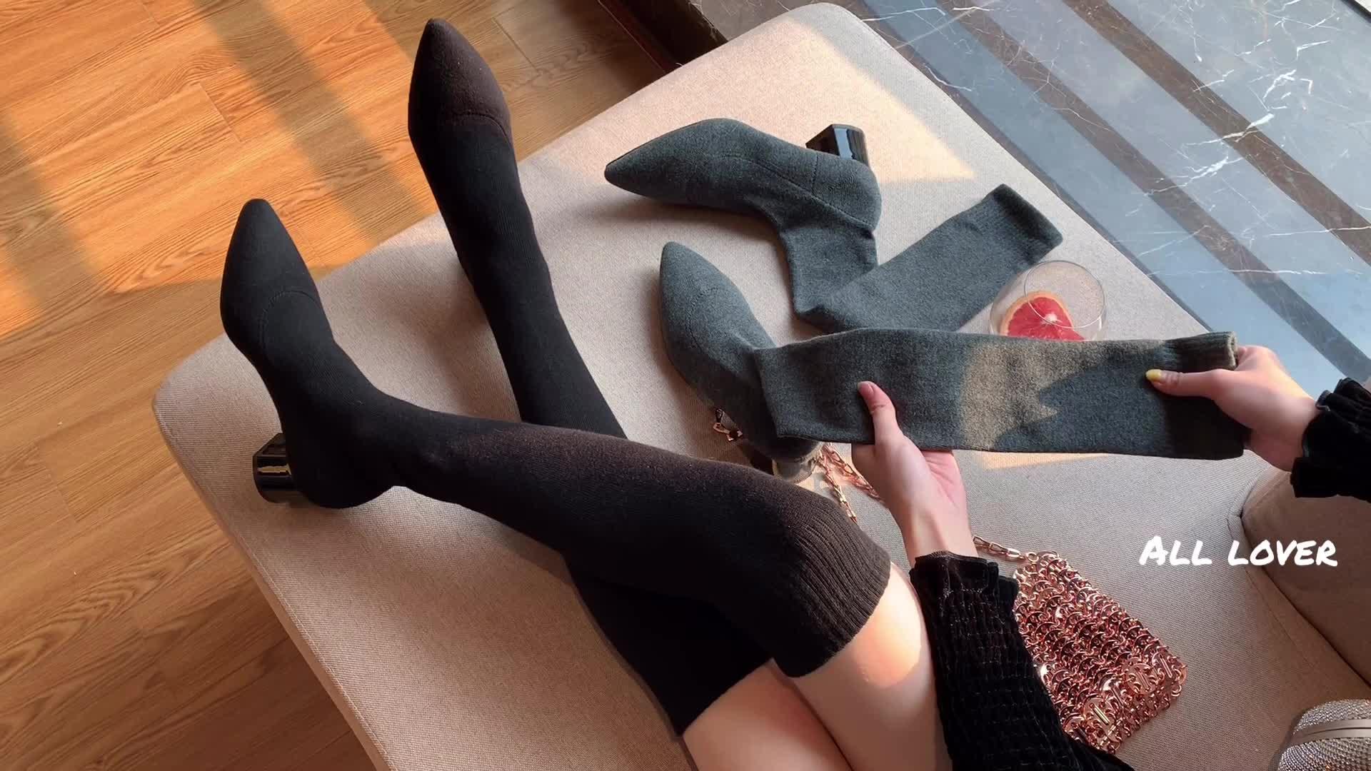 秋冬新品 网红瘦腿袜子靴可两穿 弹力非常强大可拉过膝盖瘦腿收肉