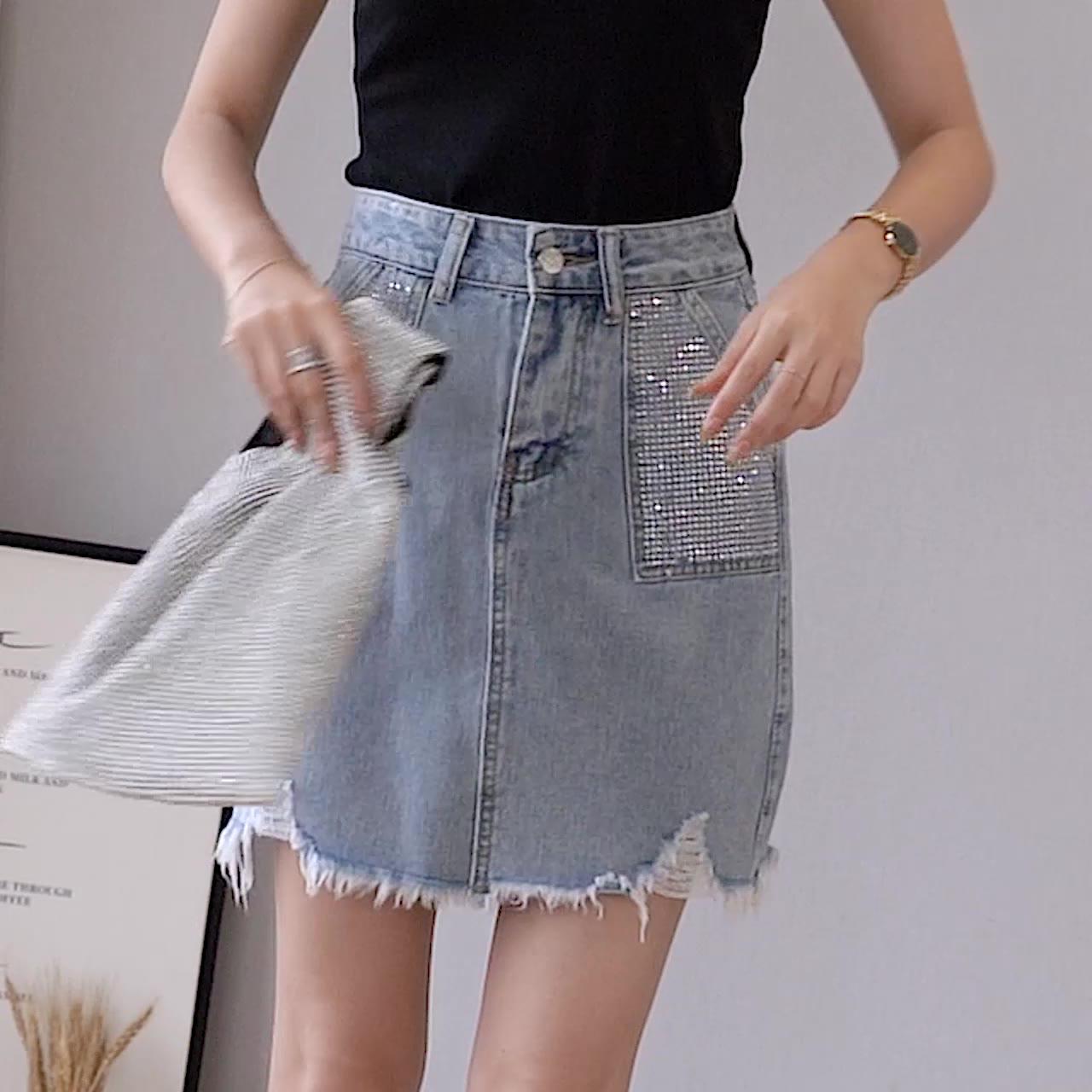 牛仔短裙夏季女2019新款韓國高腰a字半身裙修身顯瘦ins學生包臀裙