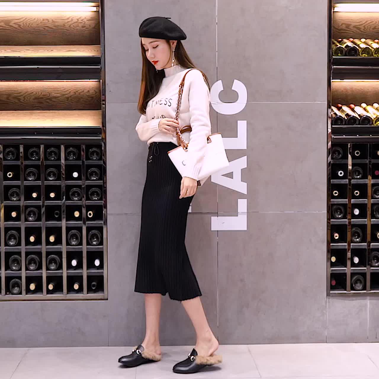 2018秋冬新款针织半身裙加厚高腰显瘦一步裙中长款开叉包臀裙女