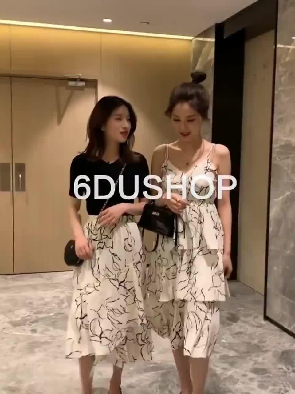 碎花吊帶連衣裙2020夏季韓范新款中長款顯瘦閨蜜雪紡仙女蛋糕裙子