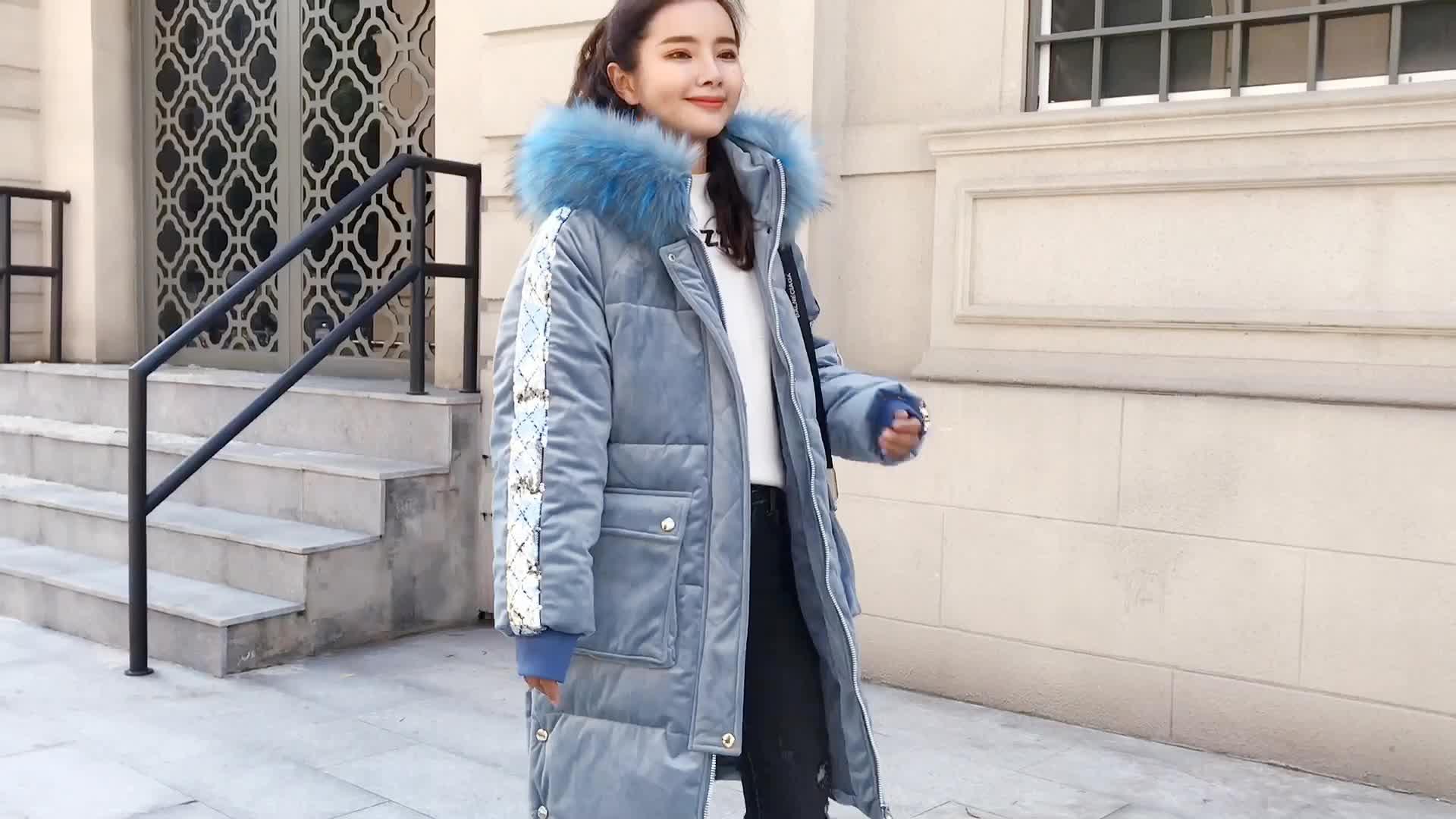 实拍2018网红爆款薇娅viya定制丝绒款粉毛领亮片羽绒棉服女外套