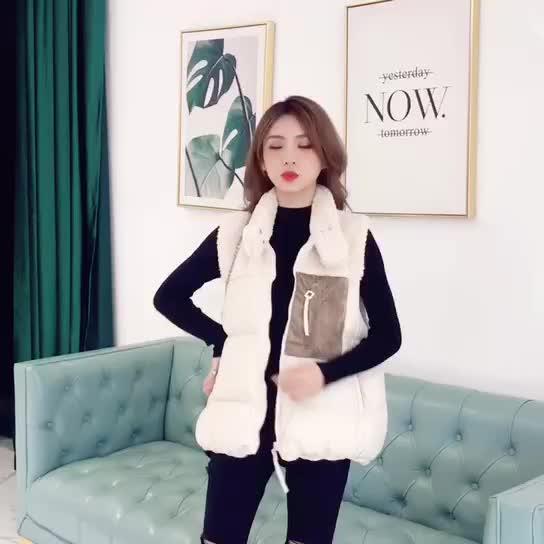 羽絨棉馬甲女秋冬短款2019新款拼接羊羔毛寬松韓版背心馬夾外套潮