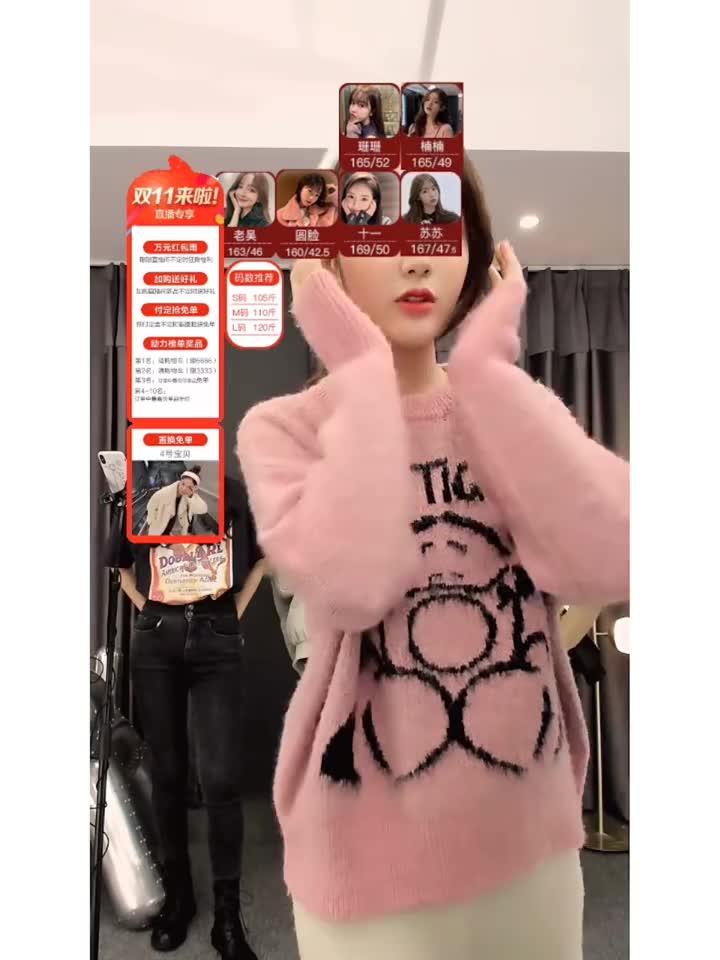 林珊珊 甜美卡通维尼熊宽松网红毛衣女2019秋冬新款针织两件套装