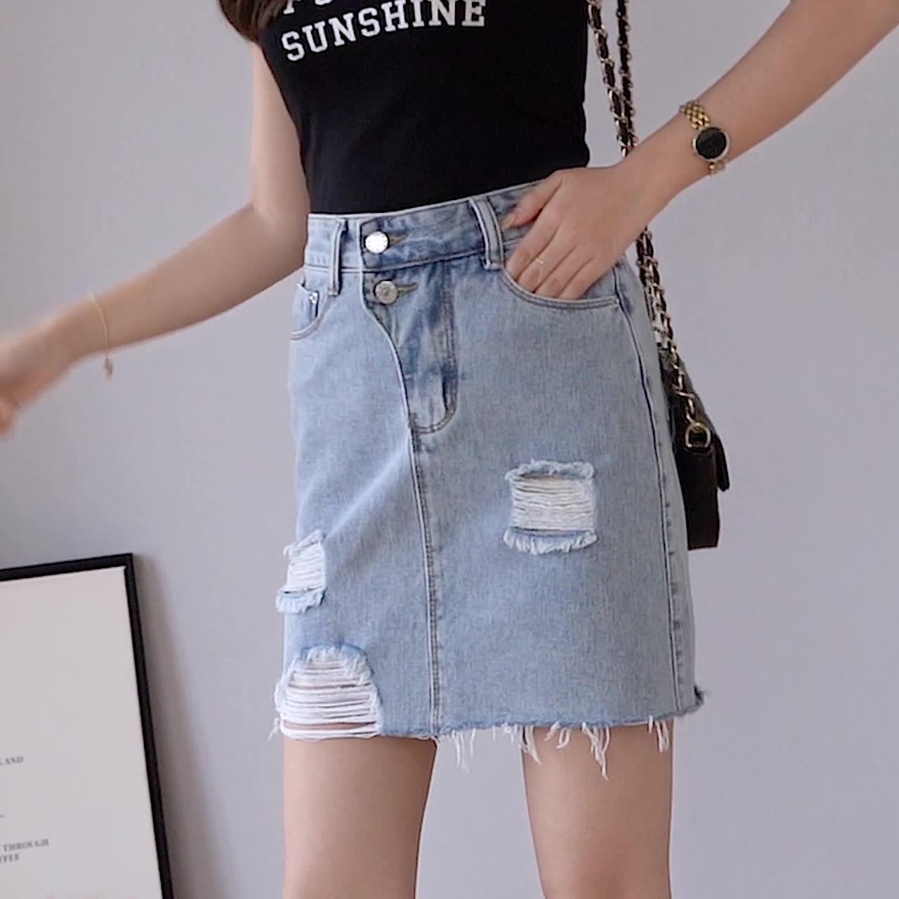 牛仔短裙夏季女2019新款韓國高腰a字半身裙修身顯瘦學生包臀裙潮