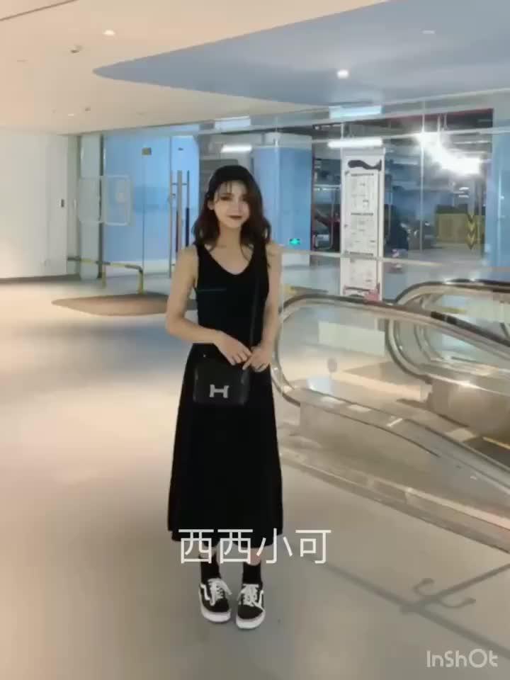 黑色吊帶連衣裙女2019夏裝新款小清新學生打底無袖高腰長裙子過膝