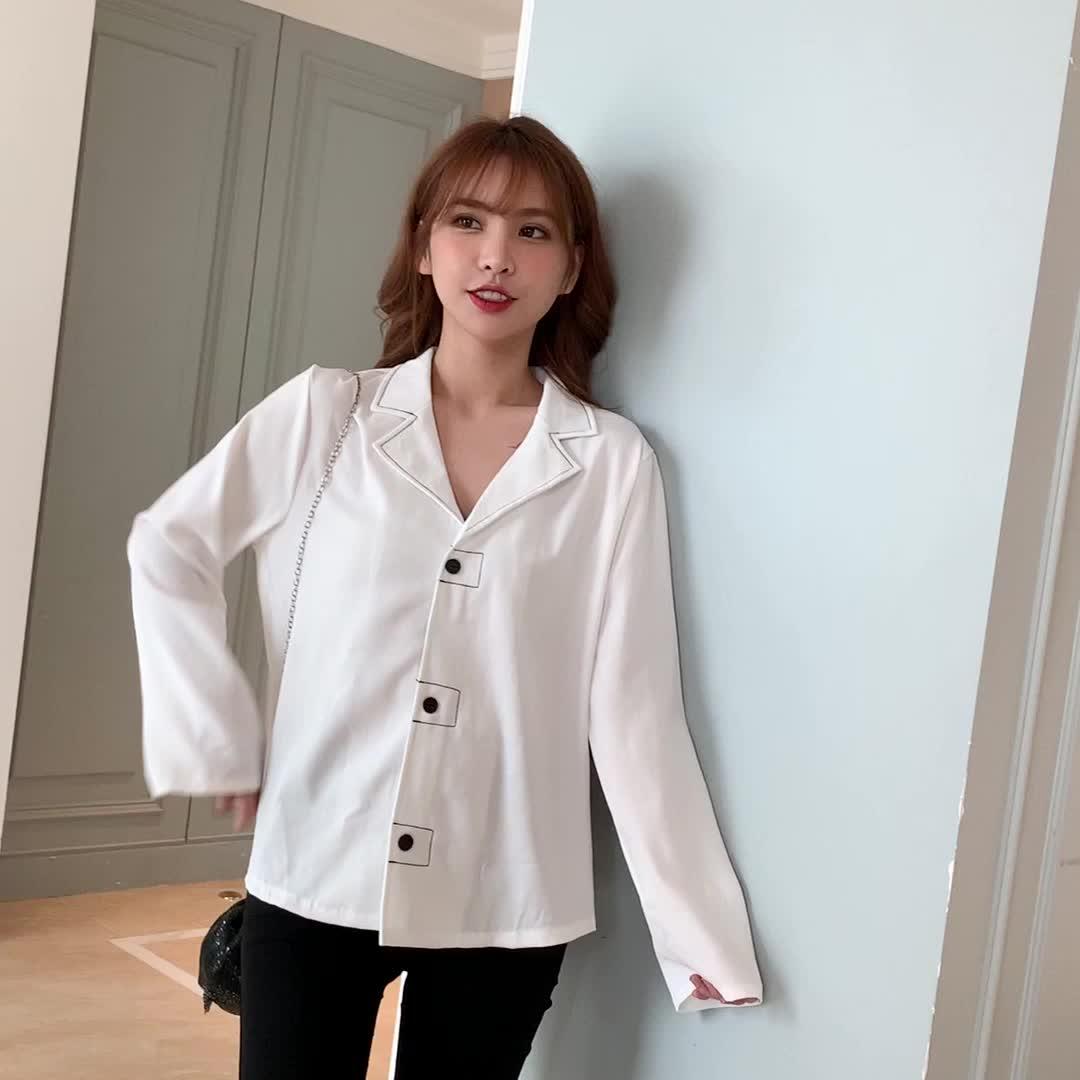 實拍2019秋季新款西服領上衣長袖襯衫韓版純色襯衣百搭顯瘦打底衫