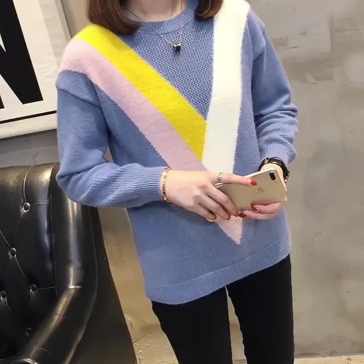 實拍大碼女裝胖妹妹修身顯瘦2019新品針織衫胖妹妹打底衫時尚毛衣