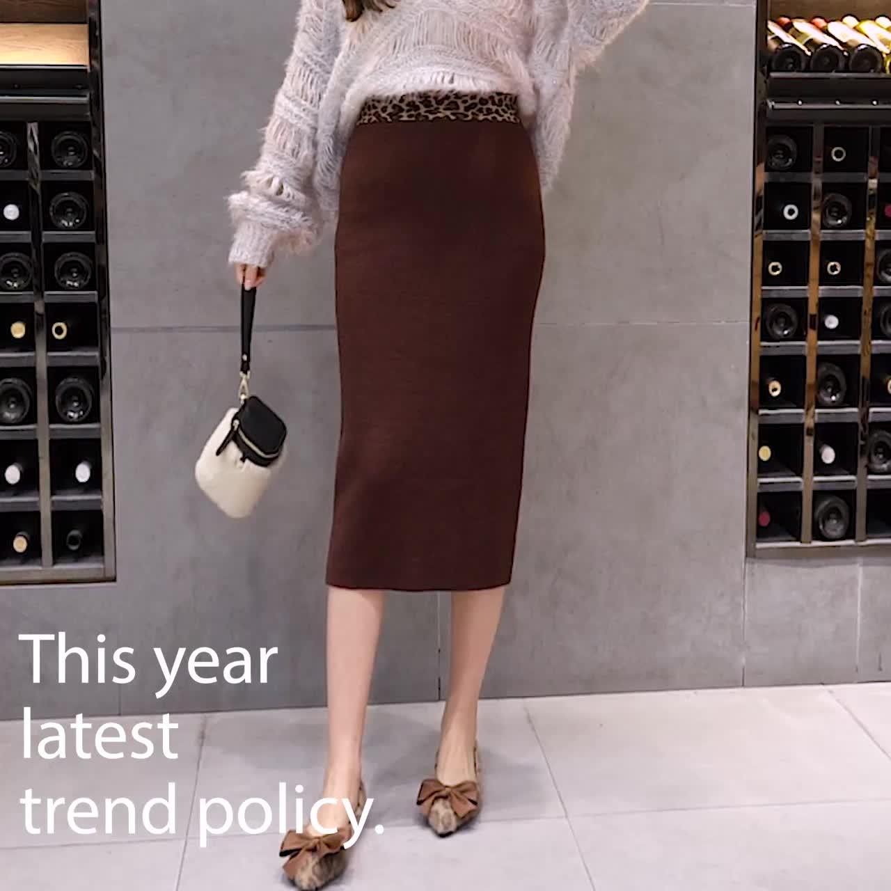 韩国包臀裙女秋冬加厚2018新款高腰针织半身裙中长款百搭裙子显瘦