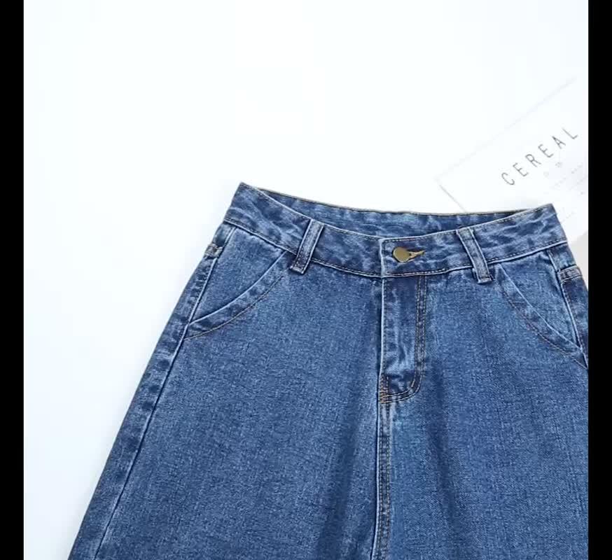 實拍韓國時尚百搭長褲寬松高腰闊腿褲顯瘦剪邊牛仔褲女學生