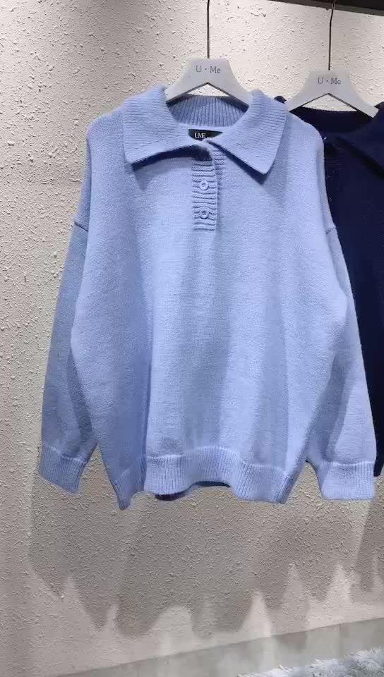 錢夫人家 雪梨定制 清純系校園女主 優雅休閑POLO針織衫