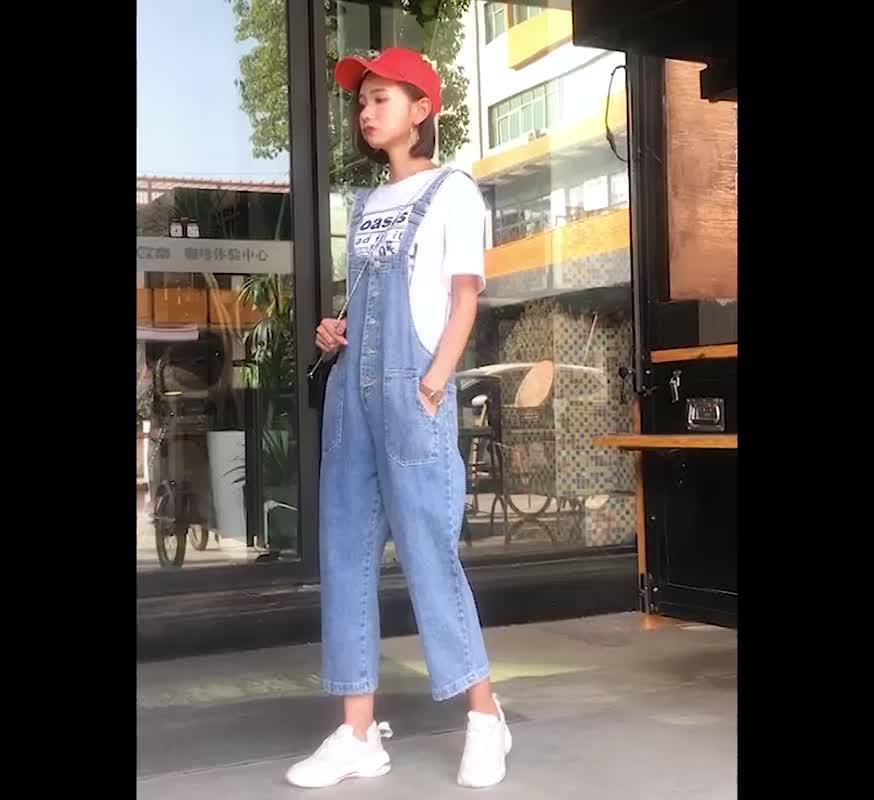 實拍牛仔背帶褲老爹褲夏秋季減齡顯瘦可愛韓版寬松連體褲女