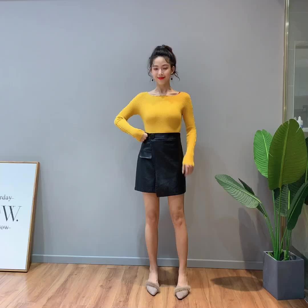 實拍2019秋冬新款短裙大碼女裝胖妹妹裙子胖mm修身顯瘦皮裙半身裙