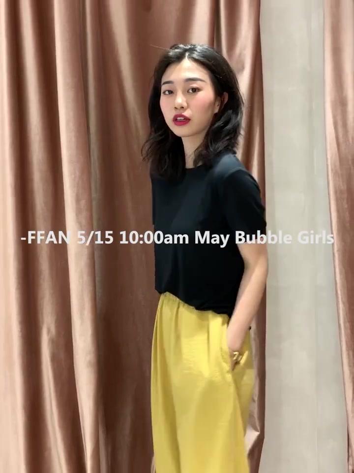 FFAN泛泛 簡約短袖女2019新款純色t恤舒適百搭寬松定制ff刺繡上衣