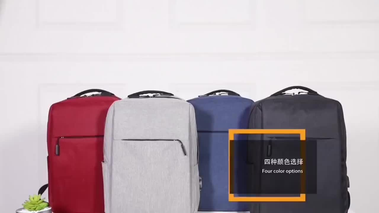 新款韓版潮流雙肩包男高中生書包帶USB商務電腦15.6寸雙背包女