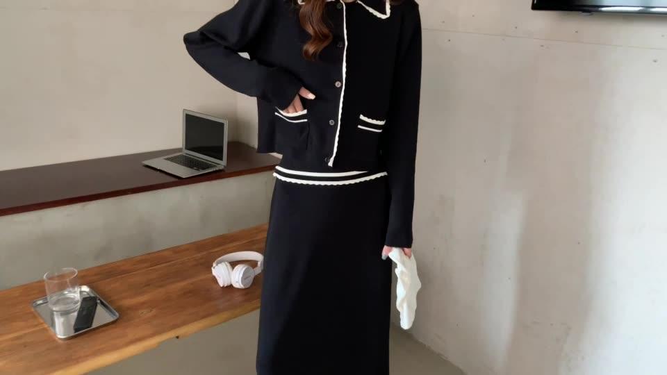 FFAN 黑白撞色毛织开衫半身裙套装女 时尚简约两件套洋气减龄