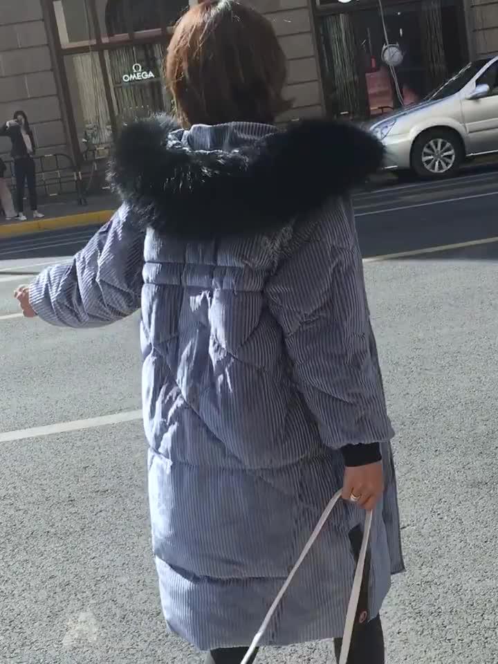 实拍2018冬季韩版羽绒服女金丝绒美人条宽松长大衣连帽大毛领棉服